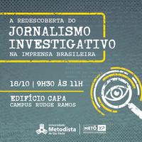 Palestrante Eduardo Reina apresentará narrativas deste modo jornalístico