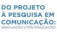 Póscom discute como desenvolver pesquisa em evento no dia 16/10