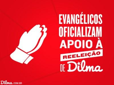 imagem de campanha da presidete Dilma